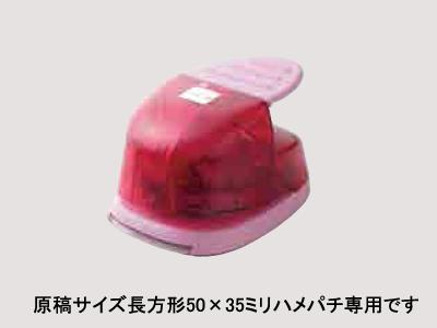 ABC-K50Kクラフトパンチの写真