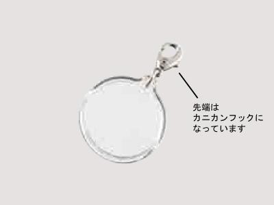 CAF-M20A円形ハメパチフックホルダーの写真