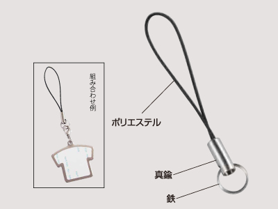 FAF-T06070SSI黒紐松葉ストラップ